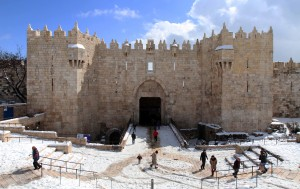 Damascus Gate.
