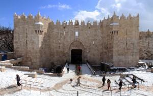 Damascus Gate.