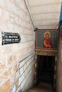 The entrance to a prison where Christ may have been kept during His Passion (located near the Ecce Homo Convent).
