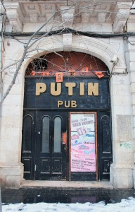 The Putin Pub on Jaffa Road; I think it used to be a Ukrainian bar until Russia illegally annexed it last March.