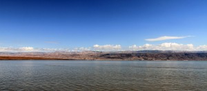The Moab Mountains in Jordan, across the Dead Sea.