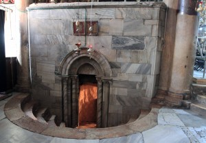 One of two entrances to the Grotto of the Nativity.