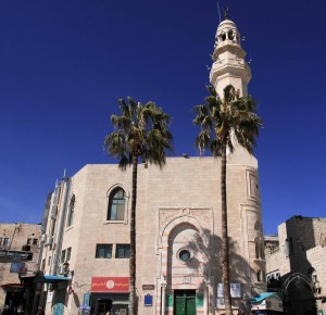 The Mosque of Omar, at Manger Square.