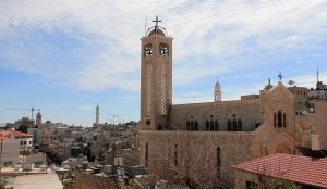 Bethlehem skyline.