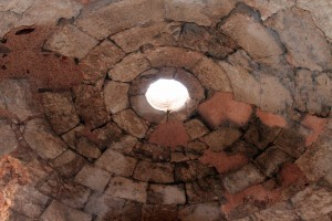 The dome ceiling of the bathhouse at Herodium.