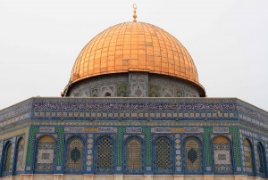 Closeup of the Dome of the Rock; inside is the Foundation Stone; according to the Talmud, from this rock, the world was created.
