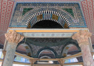 """Looking up inside the Dome of the Chain - in Islamic tradition, this is the spot where Judgment Day will occur in the """"end of days"""" and where a chain will stop the sinful and let the just pass through."""