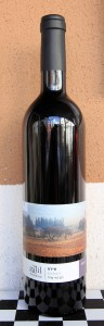 Israeli Syrah wine, produced in Upper Galilee.
