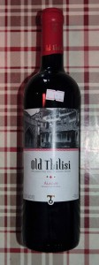 Bottle of semi-sweet red wine from the Kakheti Region, next to the Alazani River.