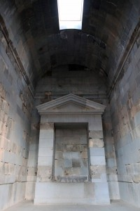 Inside the Temple of Mihr.