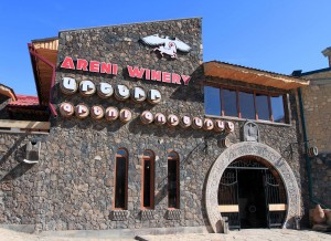 The Areni Winery.
