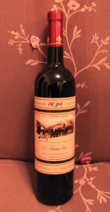 Bottle of semi-dry red wine produced by the Areni Winery.