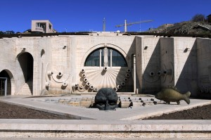 Another level of the Yerevan Cascade with sculptures integrated in to the design.