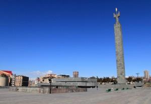 The Fiftieth Anniversary of Soviet Armenia Movement Monument.