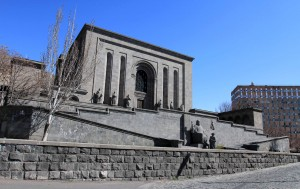 The Mesrop Mashtots Institute of Ancient Manuscripts (commonly referred to as the Matenadaran).