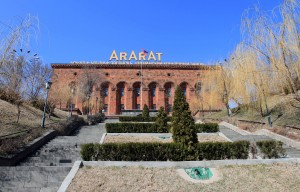 The Ararat Cognac Factory.