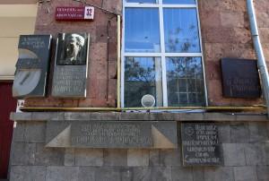 Memorial plaques on a building's facade in Yerevan.