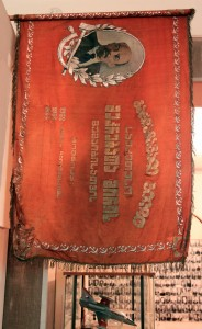 Flag used by Georgians in World War II, featuring a depiction of Lenin on it.