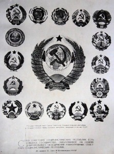 "Arms of the Soviet Union and all Soviet ""republics."""