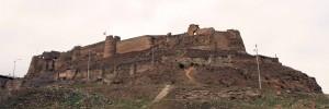 Gori Fortress.
