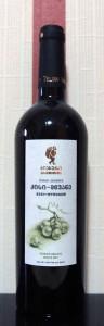 Georgian dry white wine made from Kisi and Mtsvane grapes.