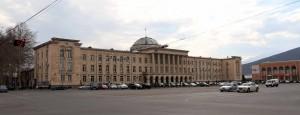 Gori's City Hall.