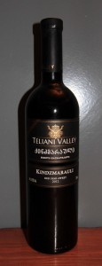 Georgian semi-sweet wine made from Saperavi grapes in the Kvareli specific viticulture district of Kakheti.