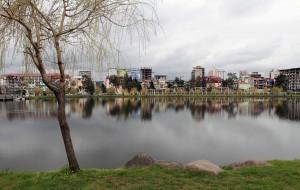 "Nurigeli Lake in ""6 May Park."""