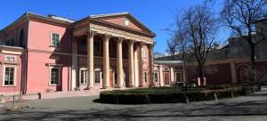 Odessa Art Museum.