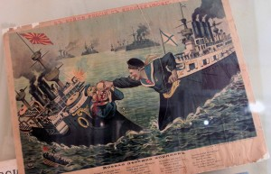 Propaganda from the Russo-Japanese War.