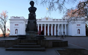 Sculpture in front of the City Hall of Odessa.