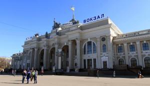 Odessa Railway Station.