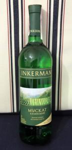 Crimean Muscat wine.