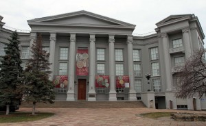 National Historic Museum of Ukraine.