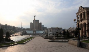 "Maidan Nezalezhnosti (or ""Independence Square"")."
