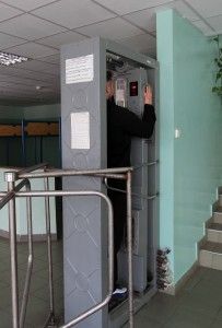 The radiation detector at the entrance to the cafeteria at the Chernobyl Nuclear Power Plant.