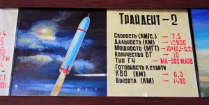 Identification specifications for the Trident-2 missile.