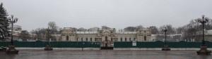 Mariyinsky Palace.