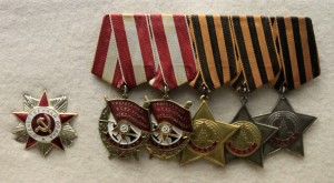 Soviet Union military medals.