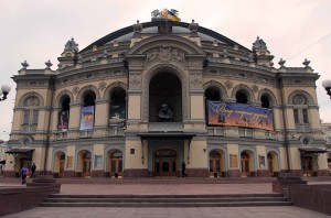 National Opera House of Ukraine.