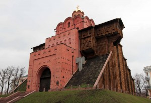 Golden Gate of Kiev (a historic gateway in the ancient city fortress of Kiev).