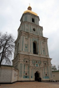 The bell tower and main entrance to St. Sophia's Cathedral in Kiev.