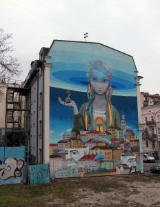 Art on the side of a building in Kiev.