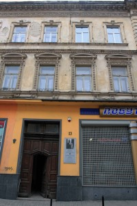 Building where Ludwig von Mises was born (back in 1881 AD), located in Lviv on Hnatyuka Street.