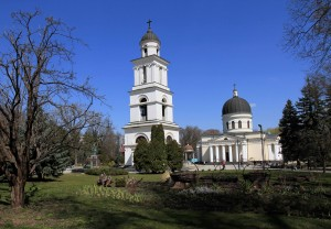 Cathedral of Christ's Nativity and its bell tower.