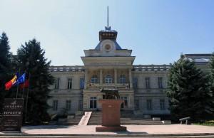 National Museum of History of Moldova.