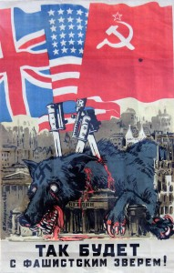 Propaganda poster prejudiced against Nazis.