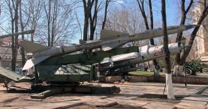 Medium-range anti-aircraft guided missile 5Я23.