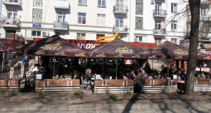One of the many Andy's Pizza restaurants found in Chisinau.