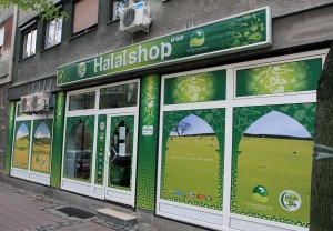 The Halal Shop in Belgrade.